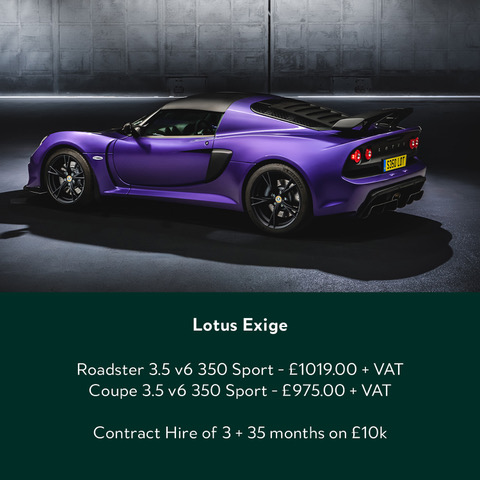 Lotus-Exige-Roadster