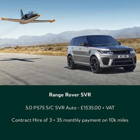 Range-Rover-SVR